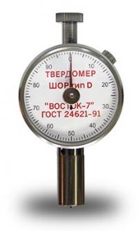 ТВР-А твердомер Шора (дюрометр) тип D с аналоговым индикатором
